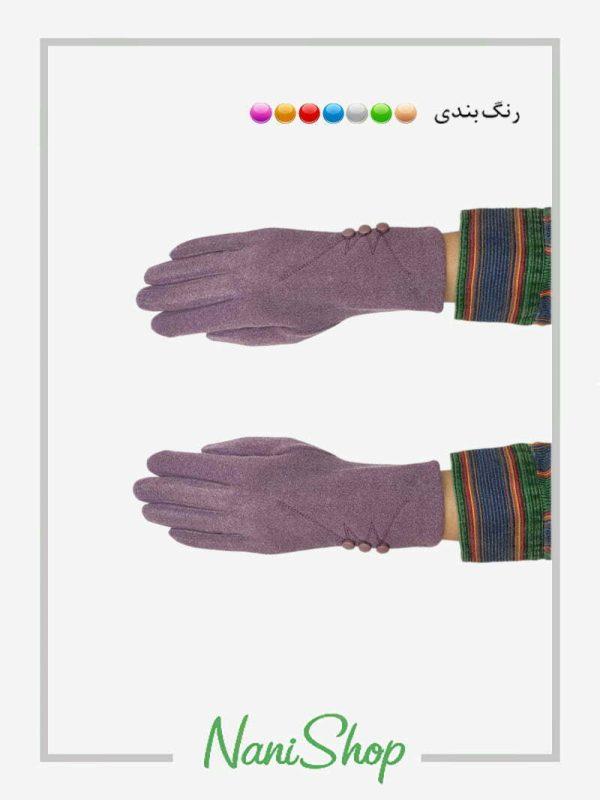 دستکش برزنتی